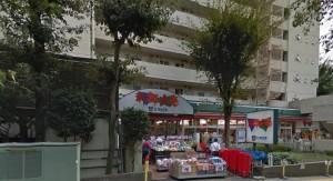 ユータカラヤ宮崎台店