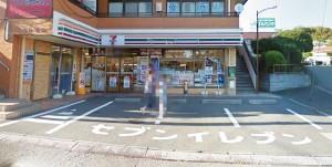 セブンイレブン横須賀長沢駅前店