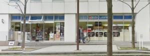 ローソン川崎万福寺6丁目店