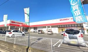 コジマ×ビックカメラ港北インター店500m