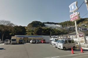 ローソンストア横須賀浦賀3丁目店
