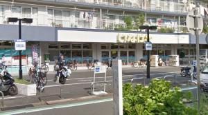 いなげや横浜東蒔田店