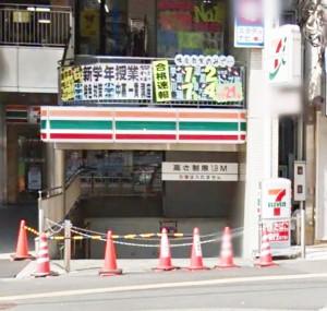 セブンイレブン 横浜鴨居駅前店