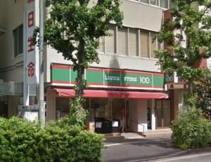 ローソンストア100磯子駅西口店