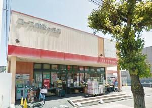 新桜ヶ丘団地コープ新桜ヶ丘店