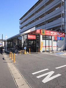 サンドラッグ西鶴間店350m