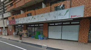 miniピアゴ横浜白山1丁目店