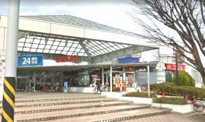 西友馬堀海岸店