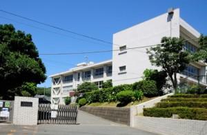 公郷中学校