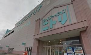 ニトリ港北ニュータウン店