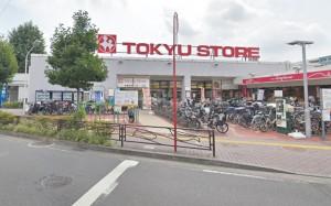 東急ストア梶ヶ谷店600m