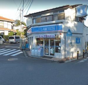 ローソン-保土ケ谷新井町店1200m