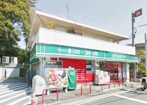 まいばすけっと下田町6丁目店