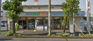 ローソン鶴見駒岡二丁目店750m