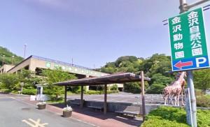 パイロットハウス磯子台_金沢自然公園