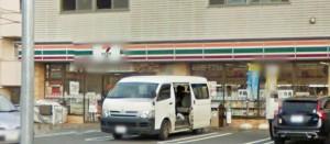 大倉山キャッスル美研近隣_セブンイレブン