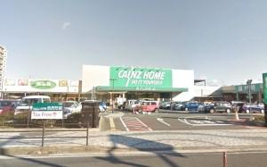 カインズホーム久里浜店