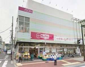 マックスバリュエクスプレス横浜和田町店