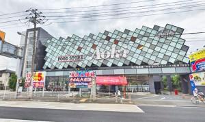 フードストアあおき横浜天神橋店220m