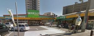京急ストア 北久里浜店