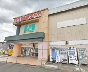 東急ストア田奈店500m