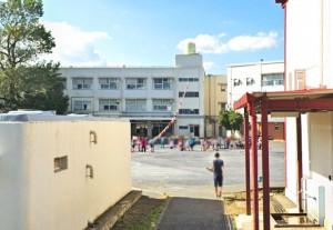 横浜市立白根小学校944m
