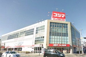 コジマ・ビックカメラ横須賀店