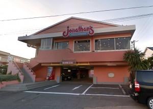 ジョナサン三浦海岸店