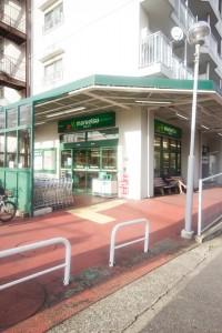 マルエツ六ツ川店900m-(1)