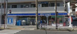 ローソン横浜本牧町一丁目店
