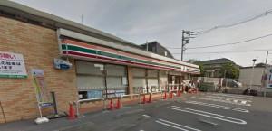セブンイレブン横浜白山2丁目店