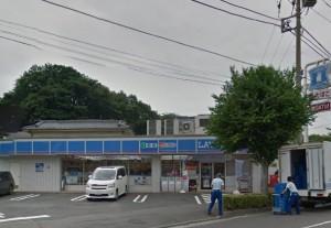 ローソン氷取沢店