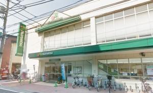 マルエツ中山店