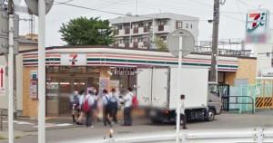 セブン−イレブン大和桜ヶ丘東口店