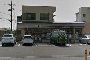セブンイレブン厚木岡田4丁目店