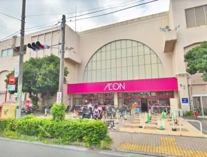イオン天王町店400m