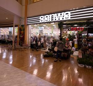 sanwaトレッサ横浜店350m (1)