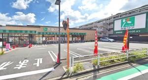 京急ストア磯子丸山店125m