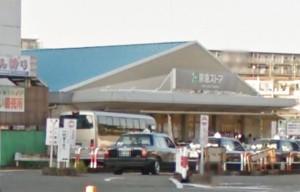 京急ストア三浦海岸店