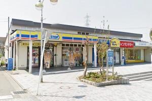 ミニストップサンヴァリエ日吉店