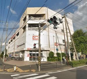 オーケーストア-長津田店1100m