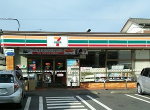 セブンイレブン茅ヶ崎本村3丁目店