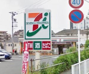 セブンイレブン横浜松見町3丁目店