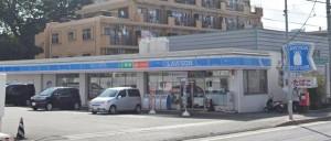 ローソン新港北宮原店450m