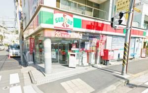 サンクス横浜菊名店