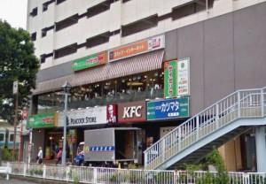 ピーコックストア磯子店