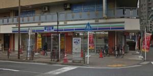 スリーエフ尻手駅前店
