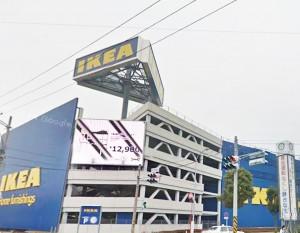大倉山キャッスル美研近隣_IKEA
