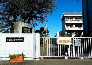 栗原中学校