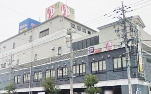 大倉山キャッスル美研近隣_港北の湯
